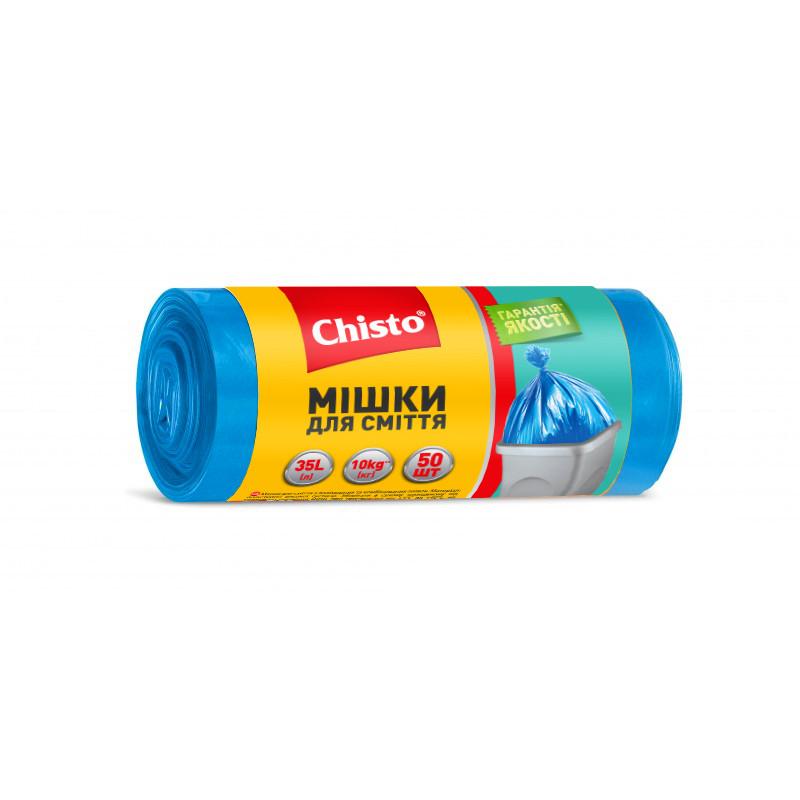 Мішки д/сміття міцні 35лх50шт Chisto