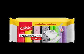 Губка кухонна 2+2+2шт Асорті Chisto