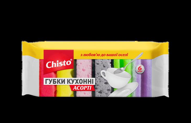 Губка кухонна 2+2+2шт Асорті Chisto, фото 2