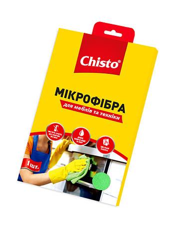 Серветка з мікроф. 1шт д/меблів та техніки Chisto, фото 2