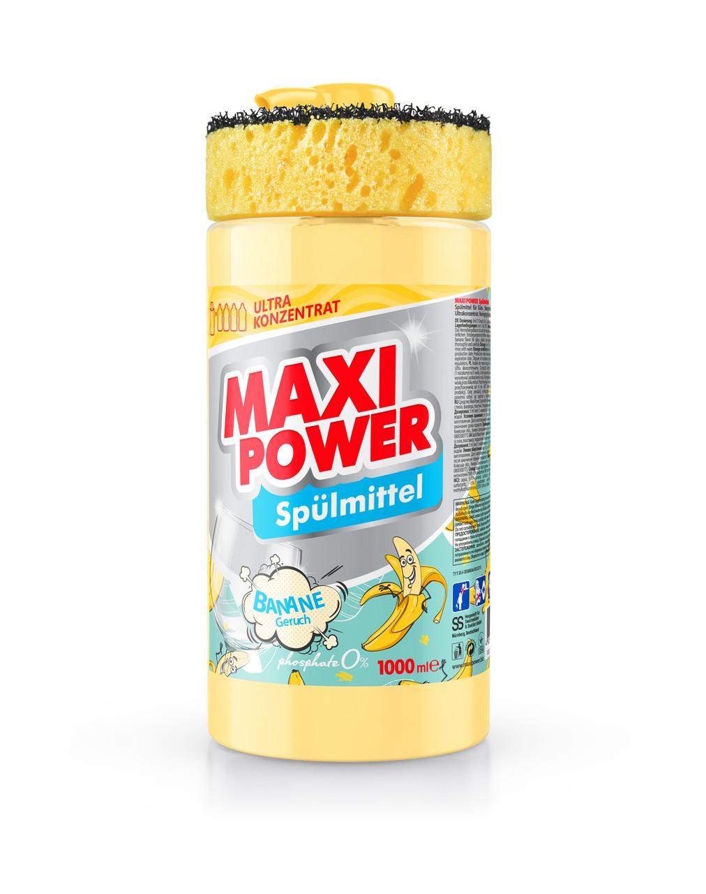 Засіб д/миття посуду 1л Банан MAXI POWER