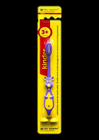 Зубна щітка Kinder soft 3+ Das experten, фото 2