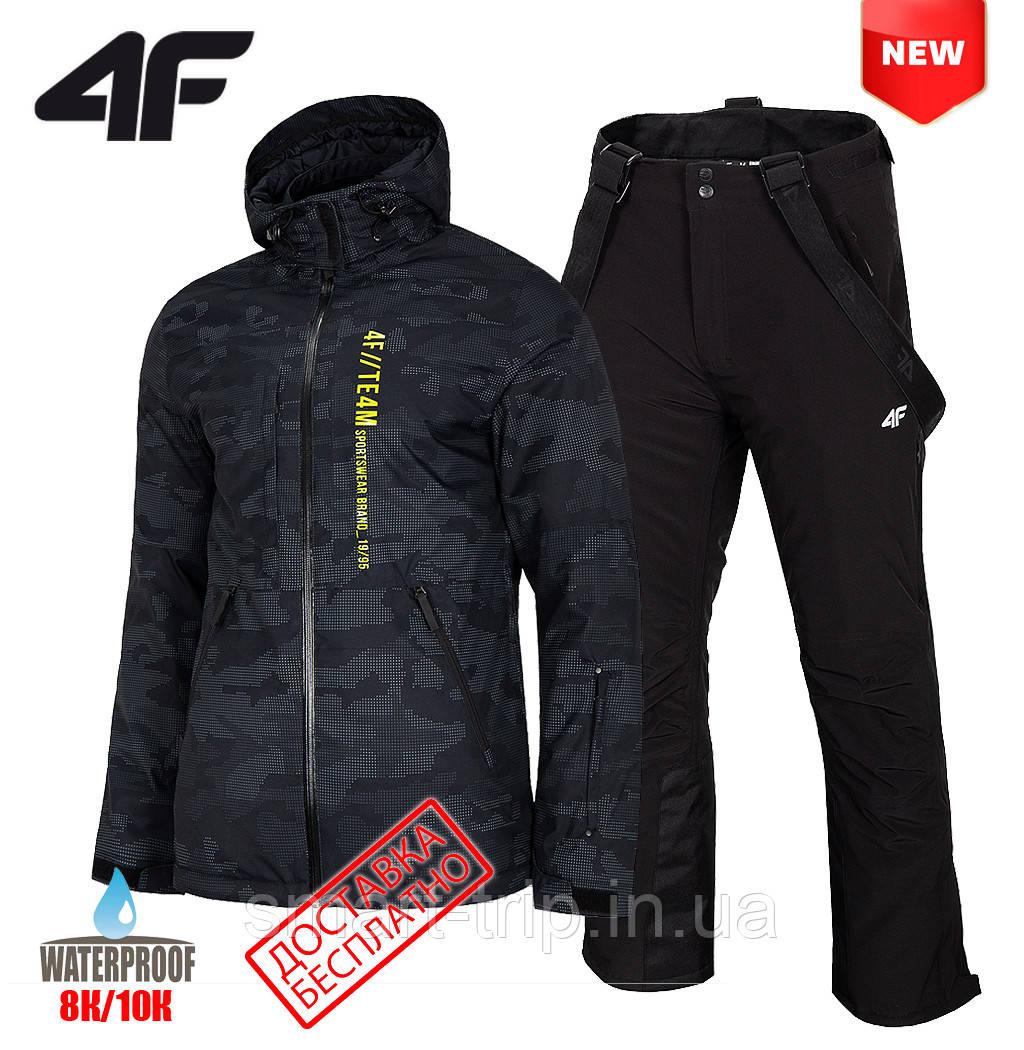 Горнолыжный костюм 4F 2020 XL black (H4Z19-KUMN073-20A-s)