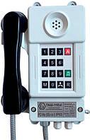 Взрывозащищенный шахтный телефонный аппарат с номеронабирателем ТАШ-11ExI