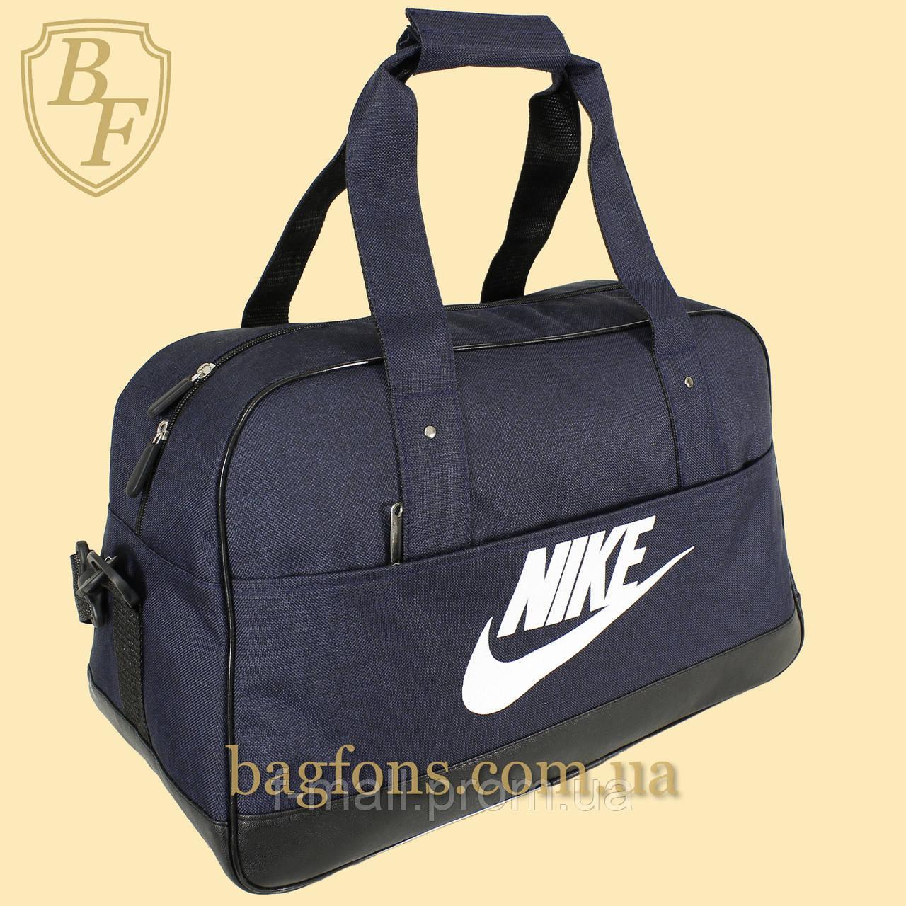 Спортивная дорожная сумка Nike мужская, женская 30л (SN025)