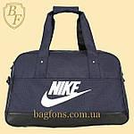 Спортивная дорожная сумка Nike мужская, женская 30л (SN025), фото 2