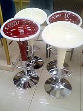 Стул барный AS-101 akh (SIGNAL PL- Стул барный пластиковый хокер A-148), красный, фото 3