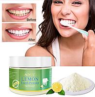 Отбеливающий зубной порошок лимон 50 грамм Aliver