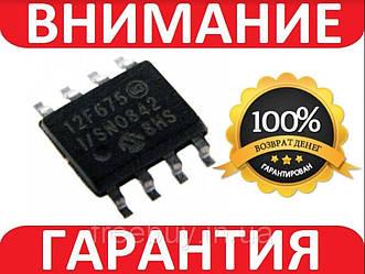Микроконтроллер PIC12F675