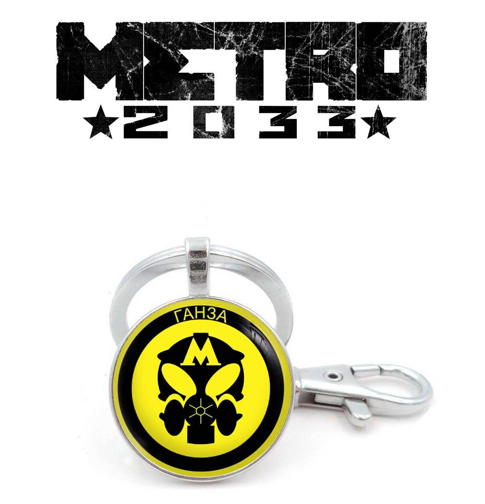 Брелок Ганза Метро  / Metro 2033