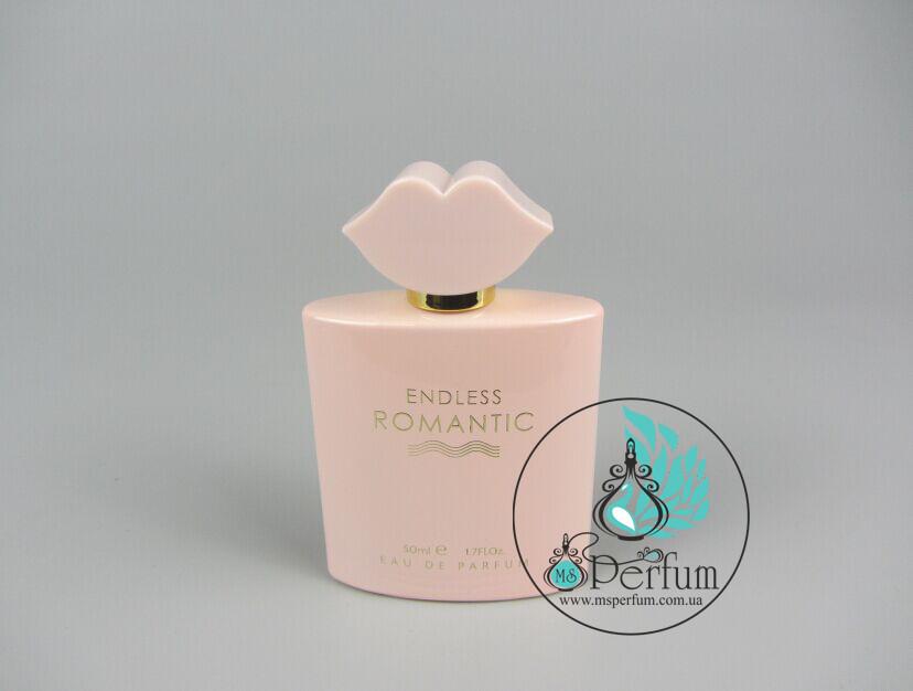 Флакон  для парфюма комплект 50 мл