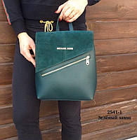 Женский рюкзак-сумка в стиле Michael Kors Зелёный замш, фото 1