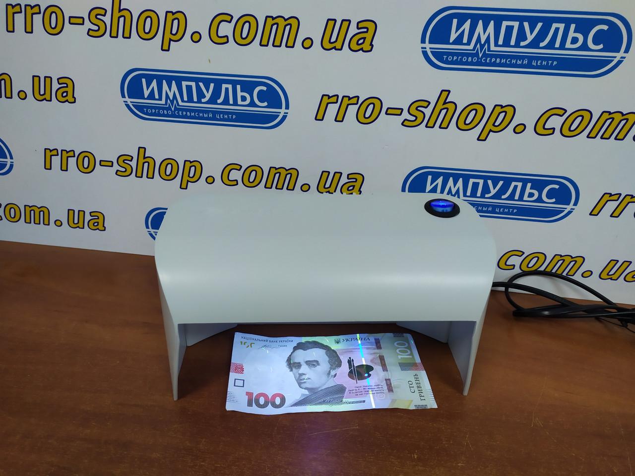 Детектор валют светодиодный СПЕКТР 5 LED