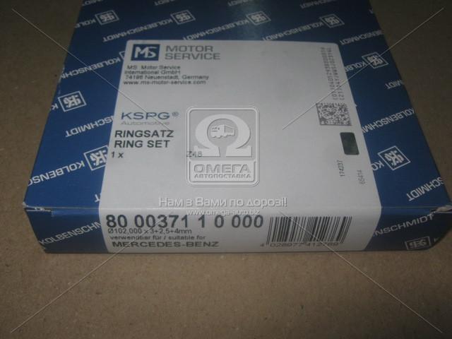 Кольца поршневые MB 102.0 (3/2.5/4) OM904LA/OM906LA (KS) 800037110000