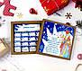 """Шоколаднй набір """" Подарунок від Миколая """" 120грам. Подарунковий набір на Миколая з вашим фото та без., фото 2"""