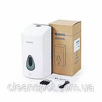 Дозатор жидкого мыла сенсорный Rixo Maggio SA018W, фото 4