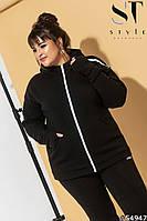Женский теплый спортивный костюм с начесом от 48 до 60р., фото 1