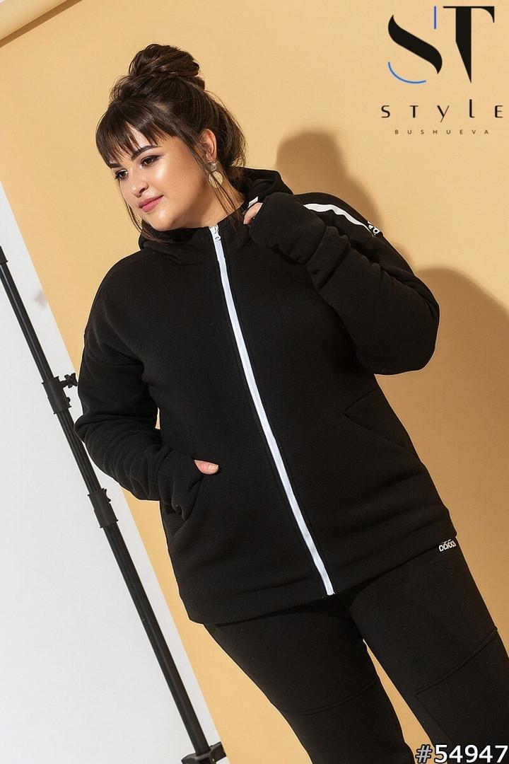 Женский теплый спортивный костюм с начесом от 48 до 60р.