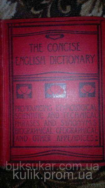 The concise english dictionary