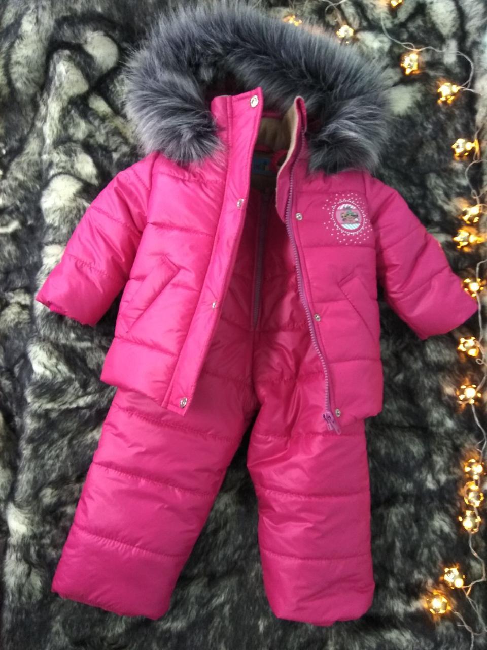 Костюм зимний куртка и полукомбинезон и шапка в комплекте 2 года 92 см.