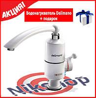 Водонагреватель электрический бытовой проточный кран Делимано (Delimano)