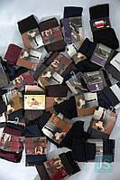 C&A колготы,носки микс (женские ) 11€ кг.