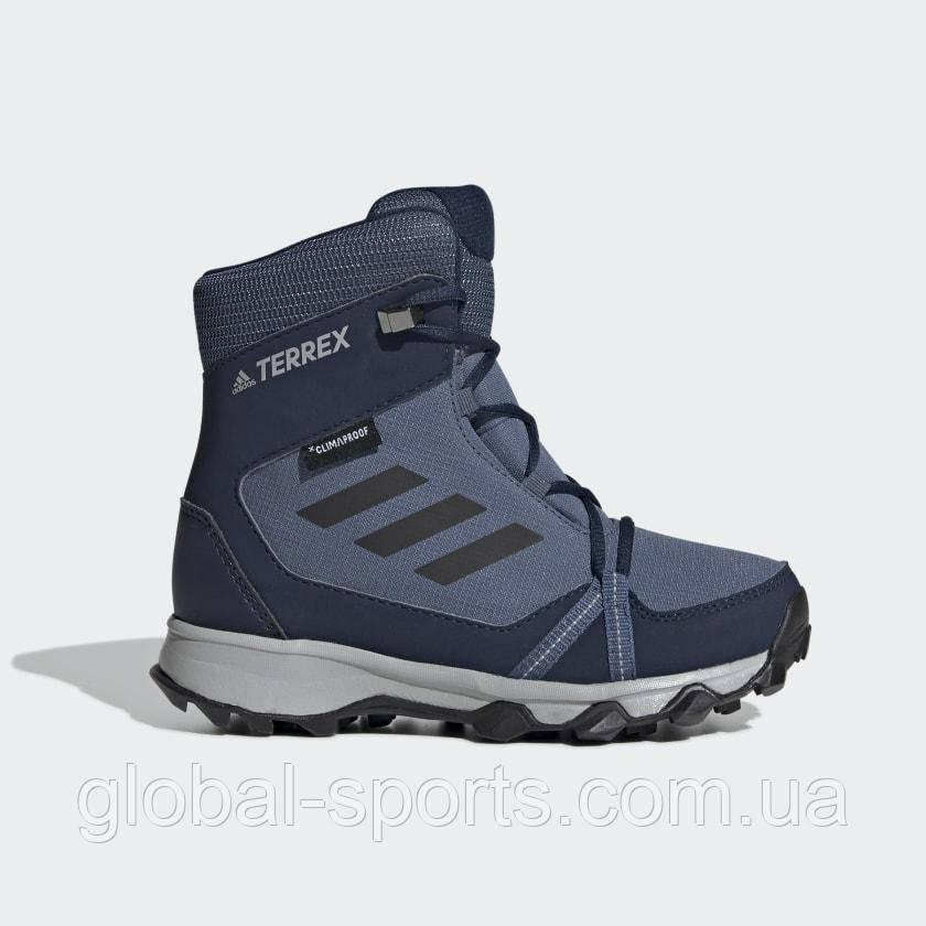 Детские зимние ботинки Adidas TERREX Snow CP CW K (Артикул:G26587)