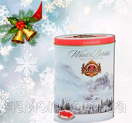 Чай  Basilur Зимняя ягода Брусника  100 гр Барбарис