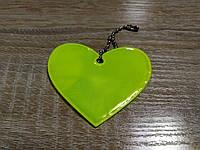 Светоотражающий брелок - сердце, фото 1