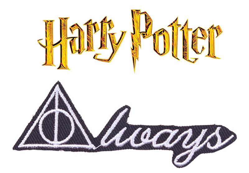 Нашивка на одежду Always с Дарами смерти Гарри Поттер