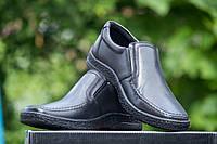 Туфлі  для  чоловіків , які  люблять зручність і  простоту!Насолоджуйтесь кожним кроком!