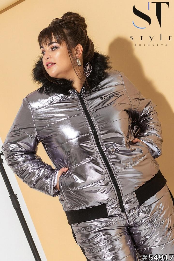 Очень теплый, серебряный женский лыжный костюм  от 48 до 58р.