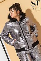 Очень теплый, серебряный женский лыжный костюм  от 48 до 58р., фото 1
