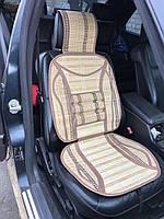 Бамбуковые ЭКО накидки на переднее сиденье любого автомобиля