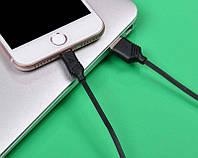 Кабель синхронизации USB Cable Hoco X6 Khaki iPhone 6, фото 1
