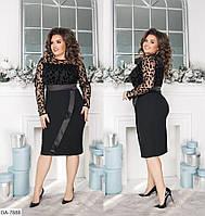 Красивое деловое платье р-ры 48-58 арт 821