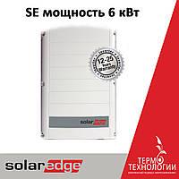 Солнечный инвертор сетевой SolarEdge 6 кВт, 3Ф