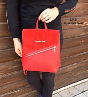 Женский рюкзак-сумка в стиле Michael Kors Красный замш