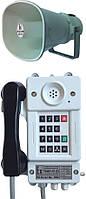Взрывозащищенный шахтный телефонный аппарат с номеронабирателем ТАШ1-15 (С)