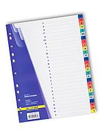Разделитель страниц для регистраторов А4 (А-Я) ВМ.3214 Buromax