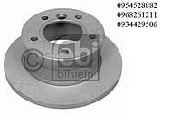 Тормозной диск задний (272х16мм)  VW LT 28-35 /  Mersedes Sprinter 308-316CDI 1995-2006 FEBI (Германия) 22858