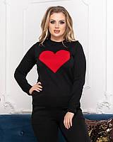 Костюм женский вязанный тёплый с рисунком сердечка на груди, штаны и кофта, фото 1