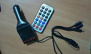 Фм-Модулятор, Трансмиттер FM MOD  CM i15 N/S/i5, фото 2
