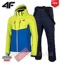 Мужской горнолыжный костюм 4F 2020 S green (H4Z19-KUMN011-45S-s)