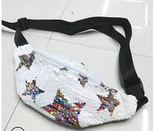 Стильная поясная сумка с пайетками и звездами, фото 3