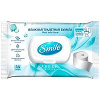 Влажная туалетная бумага Smile Fresh однослойная 44 шт.