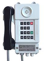 Взрывозащищенный телефонный аппарат с номеронабирателем  ТАШ-11ЕхС