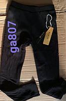 Лосины на меху для девочек оптом, Aura.via, S/M-XL/XXL рр., арт. GA807, фото 5