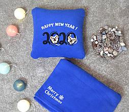 """Новорічний набір: подушка + плед """"Happy New Year 2020!"""" 05 цвет на выбор"""