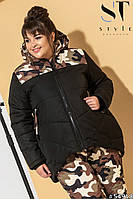 Очень теплый женский лыжный костюм под комуляжот 48 до 58р., фото 1